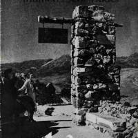 95-10-i-2-9-10-1938.jpg